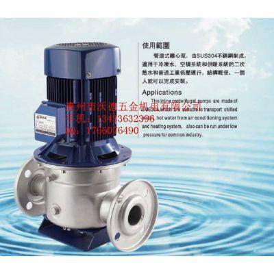 供应GD50/150D 管道式不锈钢离心泵 1.5KW大功率排污泵 50口径管道泵
