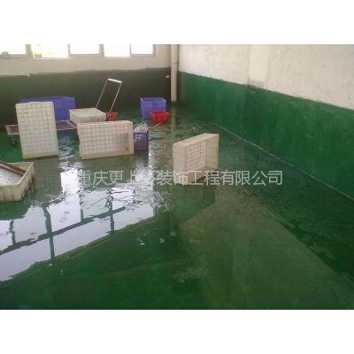 供应重庆专业防腐材料、防腐产品、防腐地坪