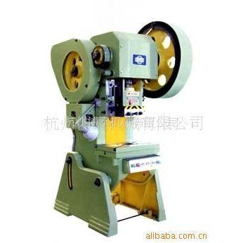 供应J23-35T开式可倾压力机、冲床、锻压设备。