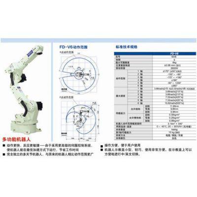 供应四川绵阳OTC缝焊机
