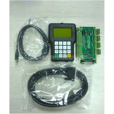 供应两轴/三轴/四轴数控系统A11
