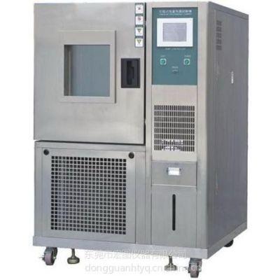 HOTOTECH 电脑可程式恒温恒湿试验机