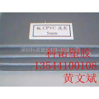 供应工程塑料,绝缘材料,通用塑料,防静电材料 cpvc板/棒,peek板/棒