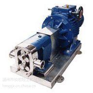 供应长宏精品转子泵&凸轮转子泵