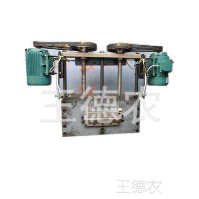 厂家加工、定制、供应电动换网器、