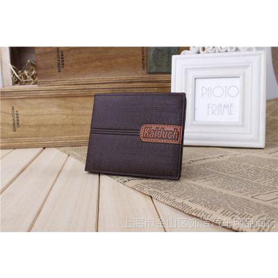 一件代发 新款牛皮皮夹钱包 时尚休闲男士短款 证件包 多色多卡位
