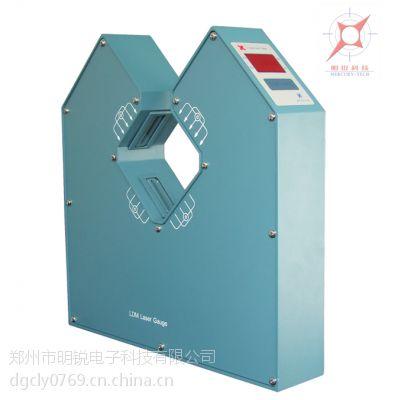 胶管测径仪专业厂家,提供优质线材、玻璃管测径仪13342693466