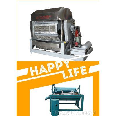 小型往复式蛋托机纸浆模塑设备/蛋托机/海川机械