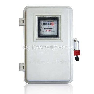 供应SMC单表位电表箱