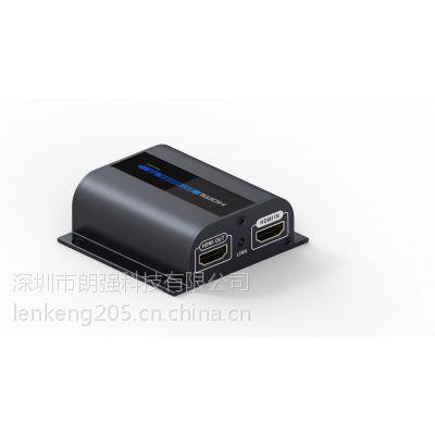 HDM双绞线I延长器60米带一路HDMI环出