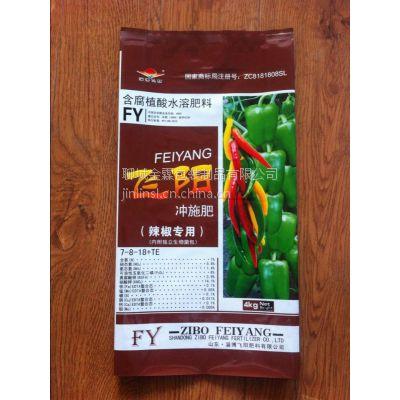供应通榆县花卉肥料/营养土PET包装袋定做/金霖塑料包装袋加工厂