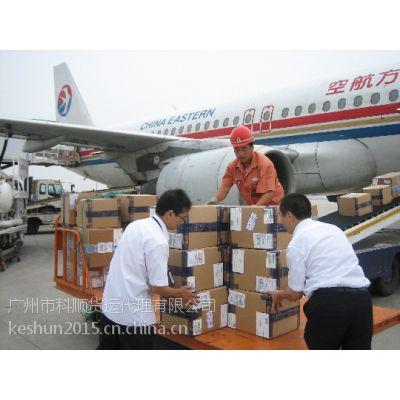 东莞快递到日本东莞发货到日本双清专线
