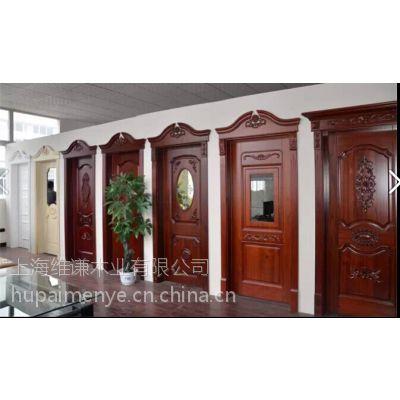 供应(招商加盟)江山好来客门业-室内套装门,烤漆门,橡木原木门