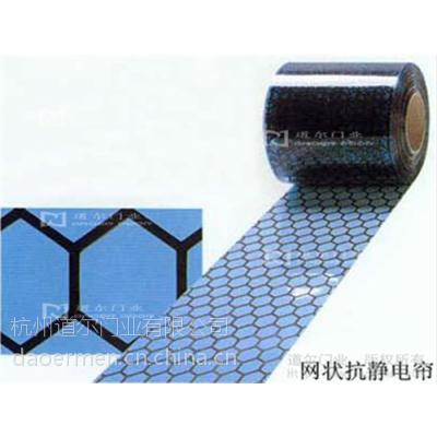 杭州PVC软门帘_道尔门业(图)_杭州PVC软门帘公司