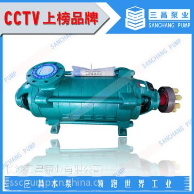 河南MD矿用多级泵价格,制造商,三昌泵业