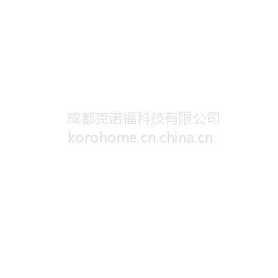 德国进口kronospanAG耀白Front White 2800*1300*18.6 亚克力饰面板