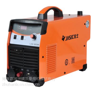供应佳士焊机佳士空气等离子切割机LGK-60