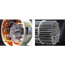 供应优势销售Kloepper电加热器--赫尔纳(大连)公司