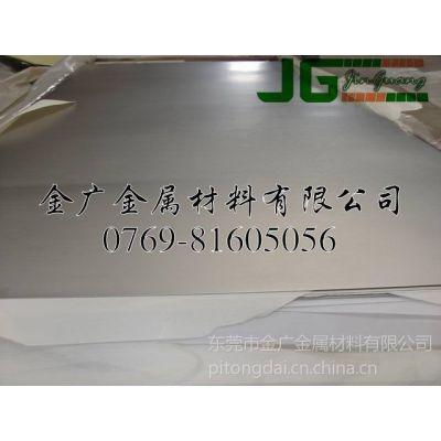 供应进口耐磨损弹簧钢板sup6-_【sk5全硬弹簧钢带】_弹簧钢价格