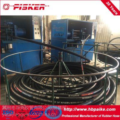 钢丝缠绕高压橡胶管 高压橡胶管 橡胶高压管