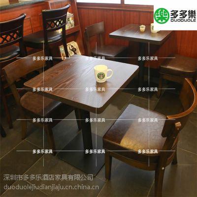 板式餐桌椅 休闲餐厅桌椅 多多乐家具定制