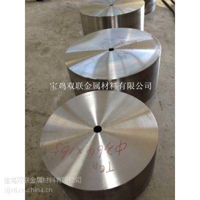 专注 钛及钛合金 钛棒 钛板 钛法兰 钛锻件 双联钛材
