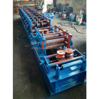 彩钢瓦设备兴益压瓦机厂 C型钢压型设备