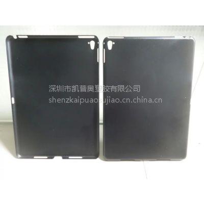 苹果i ipad pro 9.7寸平板保护套单底磨砂素材PC素材