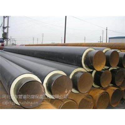 沧州聚氨酯保温管厂家、聚氨酯保温管、聚祥通