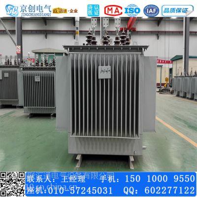 京创电气 s13变压器价格,s13报价 节能环保
