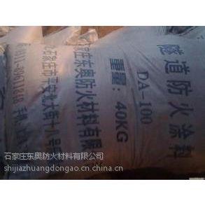 江西隧道防火涂料价格,高质量,低价格13171892788