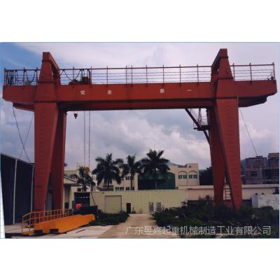 供应MG50吨通用门式航车,昱嘉专注航制造10多年厂家