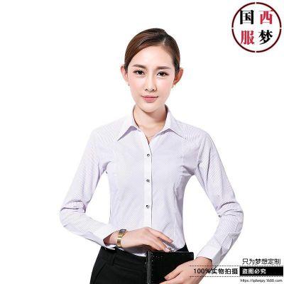 青岛女式衬衫|莱西职业装订制|夏季半袖白衬衫职业装棉质工作服