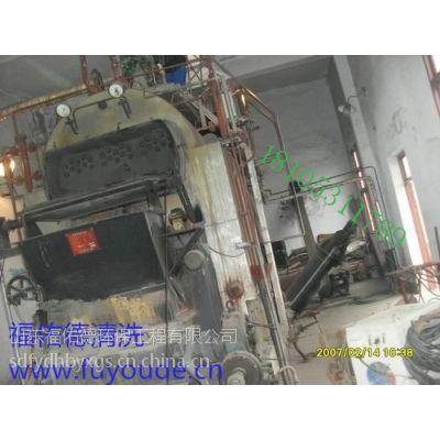 提供专业锅炉清洗、锅炉除垢剂 锅炉缓蚀剂 换热器清洗剂
