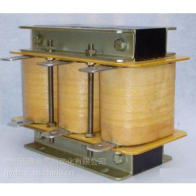 德州吉隆电气自动化有限公司进线出线电抗器