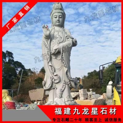 寺庙佛像 石雕观音 大型花岗岩滴水观音雕像 石雕杨柳净瓶观音