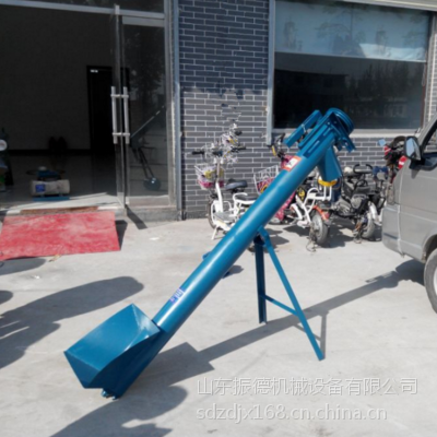 振德多功能电动螺旋输送机价格 散装物料螺旋提升机