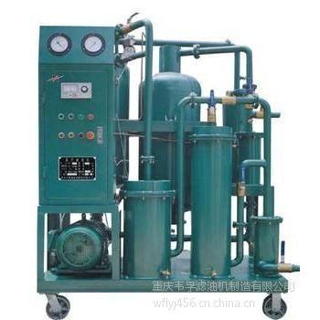 供应供应废机油过滤机,冷冻机油,工业油杂质过滤机生产(重庆韦孚)