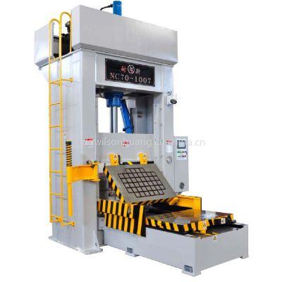 供应合模机、深孔钻、翻模机、磁盘 找黄生13669811841
