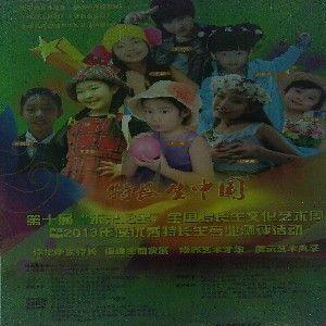 供应衡水儿童英语培训阶梯英语学校给您的孩子提供一个优质的英语教育