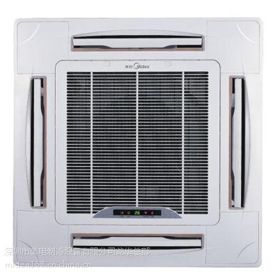 供应供应美的空调3匹酷风天花机,深圳龙华天花机报价