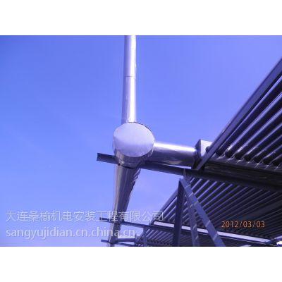 供应大连太阳能热水工程|沈阳太阳能热水工程|沈阳发热电缆|沈阳消防管道保温|沈阳电地热安装
