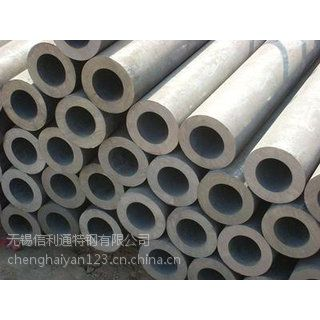 无锡厂家供应无缝方管,无缝矩形管,镀锌方矩管等。量大优惠。