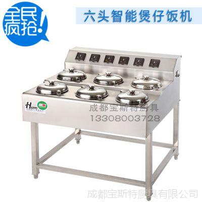 智能煲仔饭机 第八代电热煲仔饭炉 电热煲仔饭设备 锅巴饭机器
