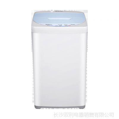 海尔洗衣机5.0公斤 海尔洗衣机XQB50-728E 全自动洗衣机