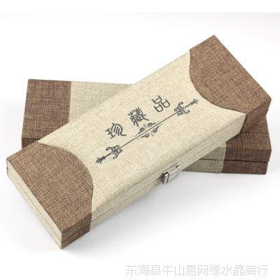 高档佛珠包装盒批发 麻布礼品包装盒 精品车挂包装盒 佛珠包装盒