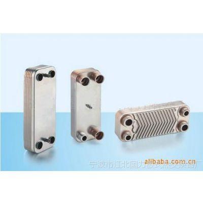 空压机热回收器 小型钎焊板式热交换器 质优价优 信誉
