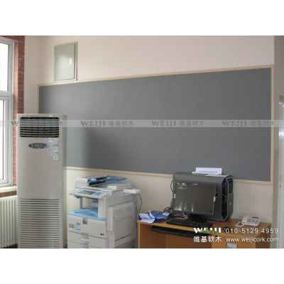 供应北京唯基软木布面留言板照片墙厂家直销