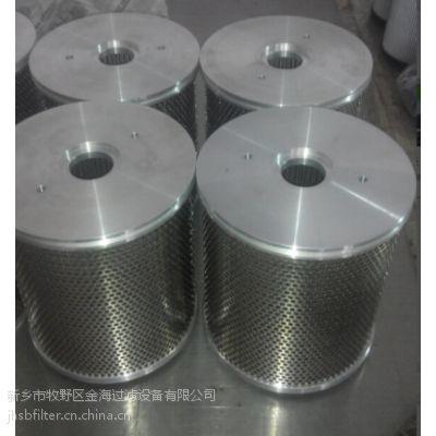 电厂HYDAC油滤芯 2600R020BN4HC