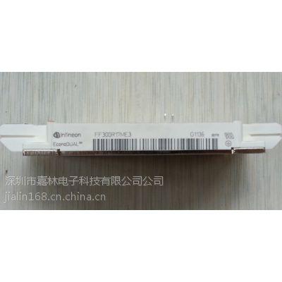 供应英飞凌模块FF300R17ME4